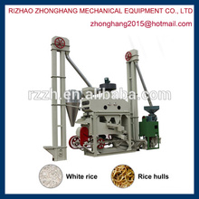MINI full automatic mini rice mill machine